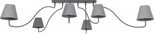 Lampa sufitowa metalowa do salonu grafit Nowodvorski SWIVEL 6553